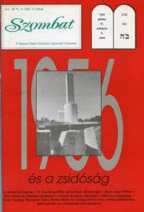 1992. októberi szám