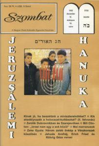 1992. decemberi szám