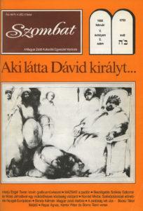 1993. februári szám