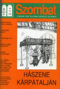 1993. májusi szám
