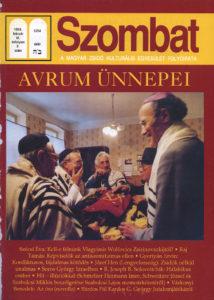 1994. februári szám