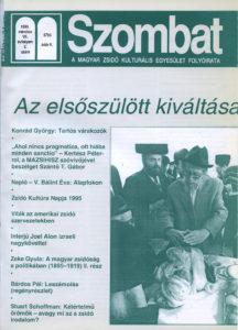 1995. márciusi szám