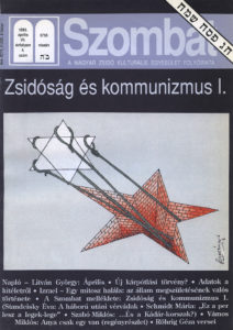 1995. áprilisi szám