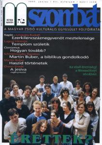 1995. júniusi szám