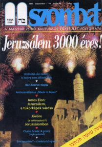 1995. szeptemberi szám