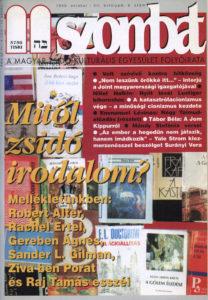 1995. októberi szám