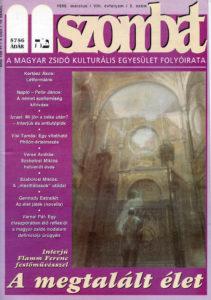1996. márciusi szám