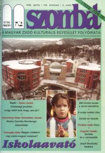 1996. áprilisi szám
