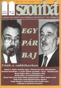 1996. júniusi szám