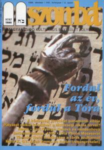1996. októberi szám