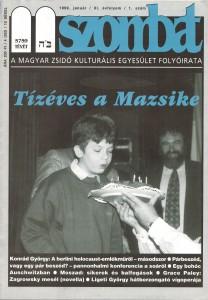 1999. januári szám