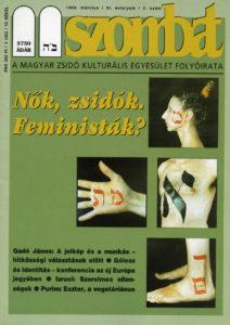 1999. márciusi szám