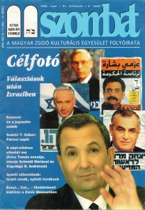 CCI20130703_0036