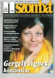 2003. októberi szám