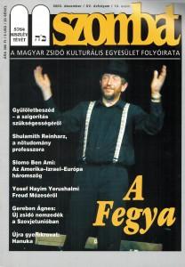 2003. decemberi szám