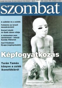 2005. februári szám