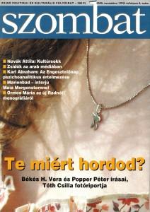 2005. novemberi szám