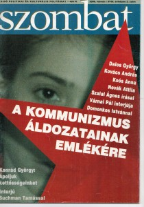 2006. februári szám