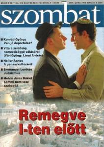 2006. áprilisi szám