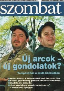 2006. májusi szám