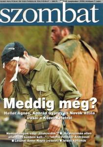 2006. szeptemberi szám
