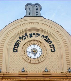 pecsizsinagoga