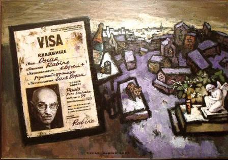 oscar rabin festménye.jpg