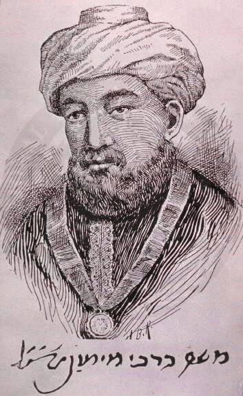 Maimonides Wieseltier cikkhez-1.jpg