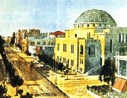 az új zsinagóga tel avivban 1930.jpg