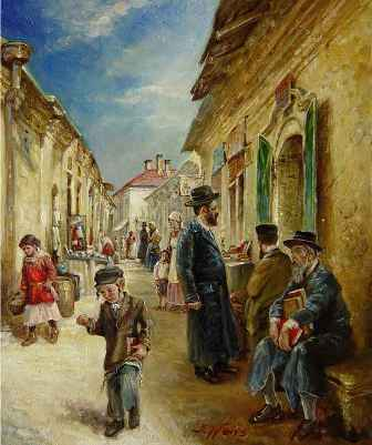 H_Weiss_Polan_the_Jewish_place_20x24_W.jpg