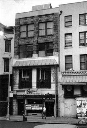 Várnai Koós 2. New York Squat theatre 1977 foto Mezei.jpg