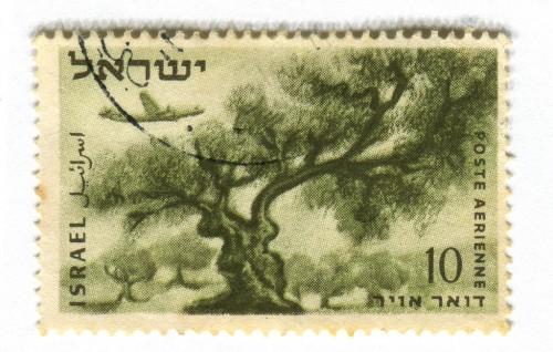faábrázolás izraeli bélyegen.jpg