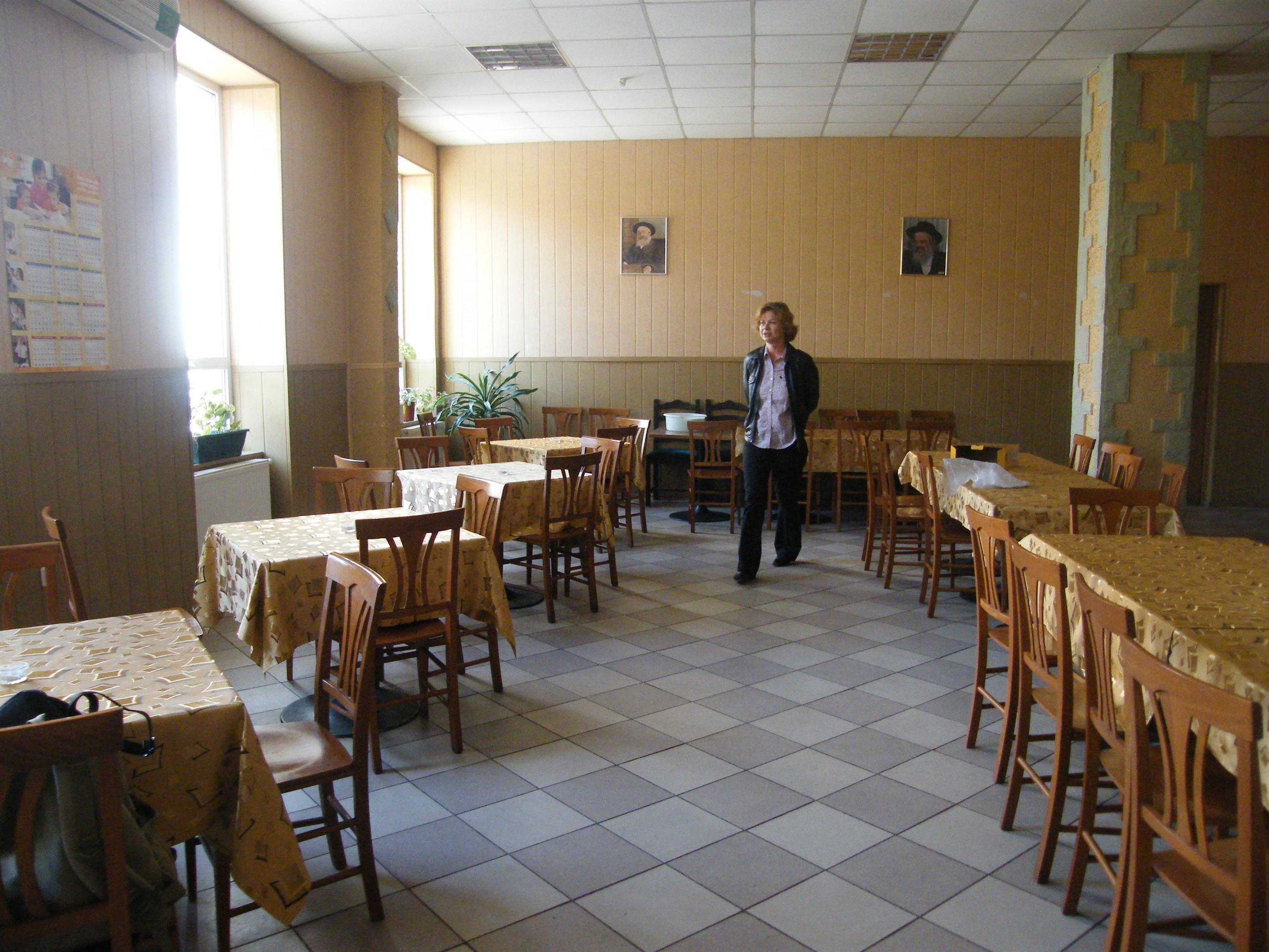 A zsidó közösséeg intézményei, konyha és étkező.JPG
