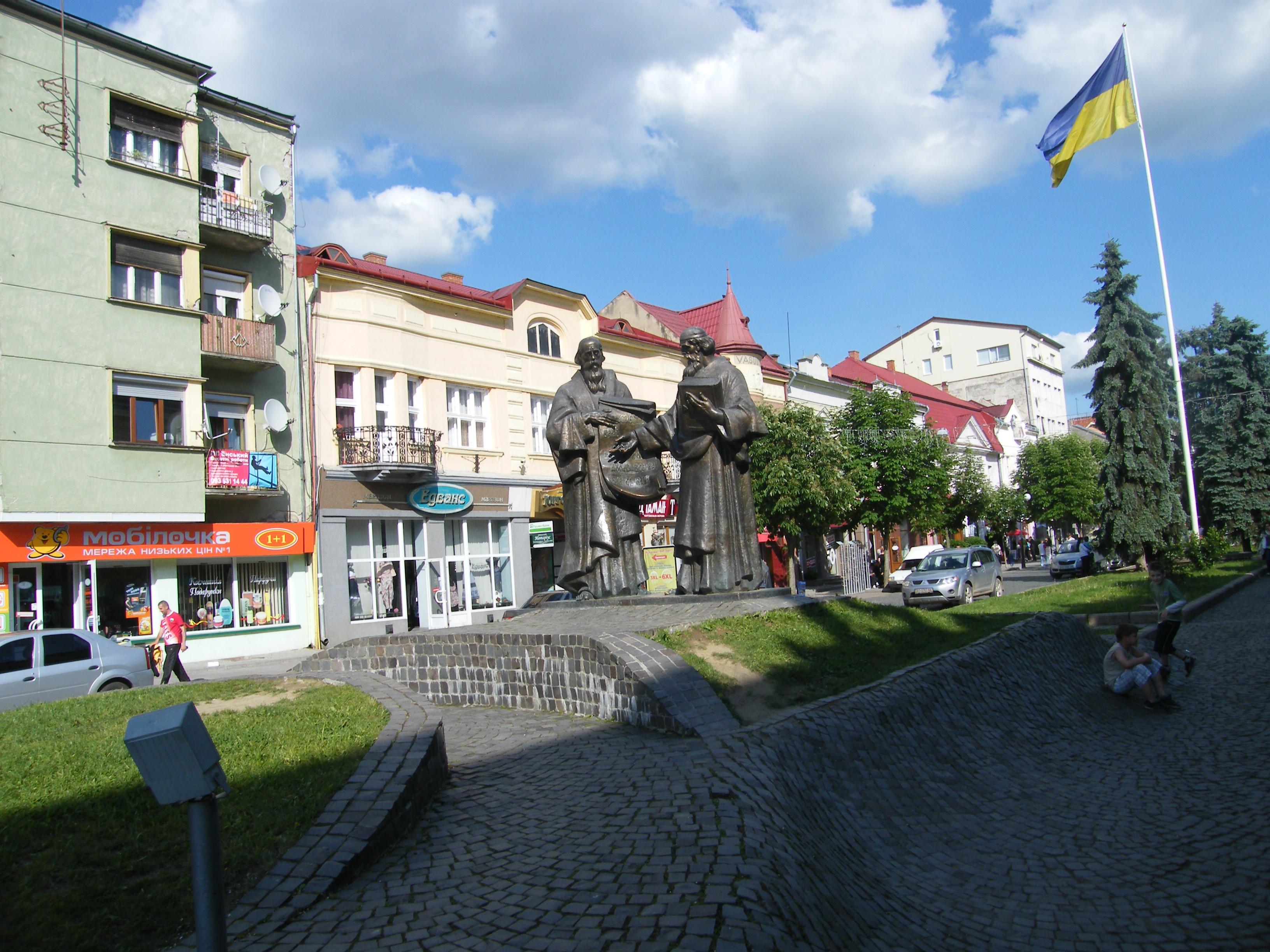 Cirill és Metód szobra.JPG