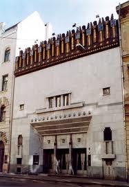 Új Színház.jpg