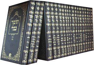 A Talmud