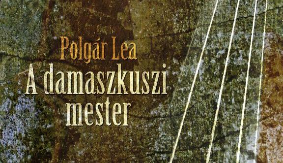 polgarlea damaszkuszimester 2