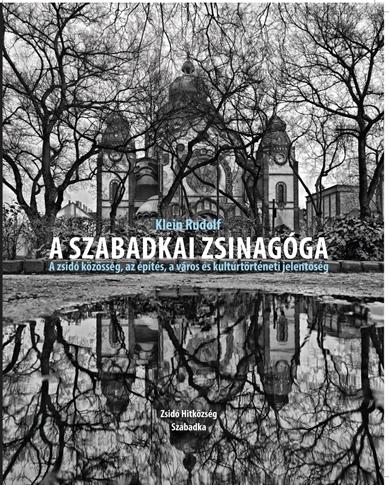 """Ez a kiadvány díjat nyert a """"Vajdasági szép magyar könyv 2012"""" pályázaton"""