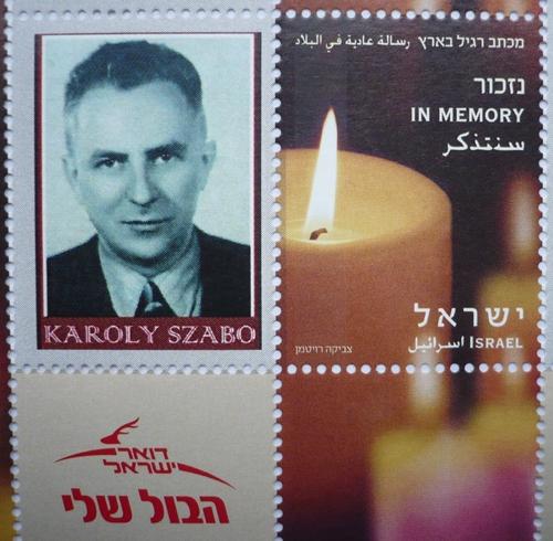 Karoly Szabo in Memory Isrel Post P1020903