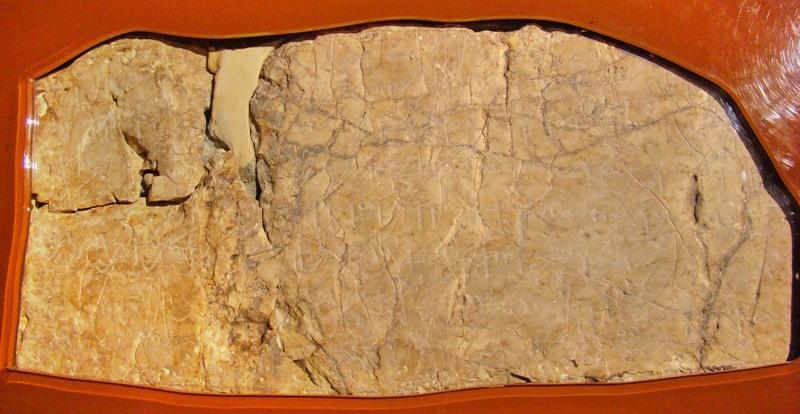 siloam-inscription2