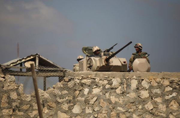 APphoto_Mideast Egypt Sinai