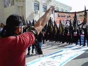 al Quds egyetem