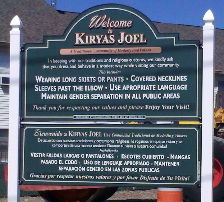 KiryasJoel