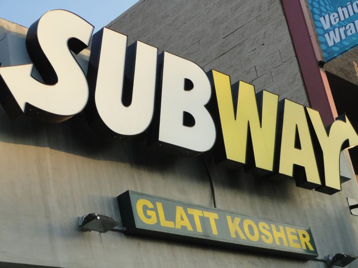 05_Subway Glatt kosher
