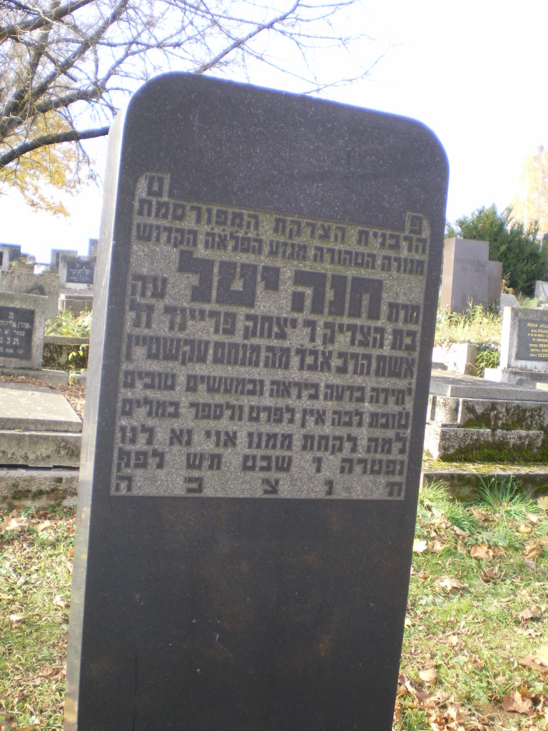 4 Sanders cikkhez Eckstein Márkné született Freund Júlia sírköve a kassai temetőben