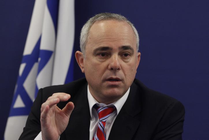Izrael üdvözölte az amerikai kongresszus iráni döntését