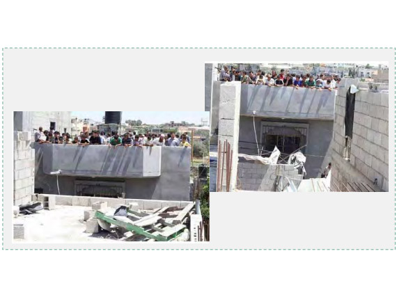 Palestinian civilians gather on the roof of the Karawe house in Khan Yunis Copyright Watan TV July 9