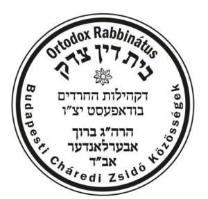 badatz_logo