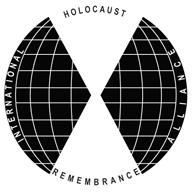 ihra-logo