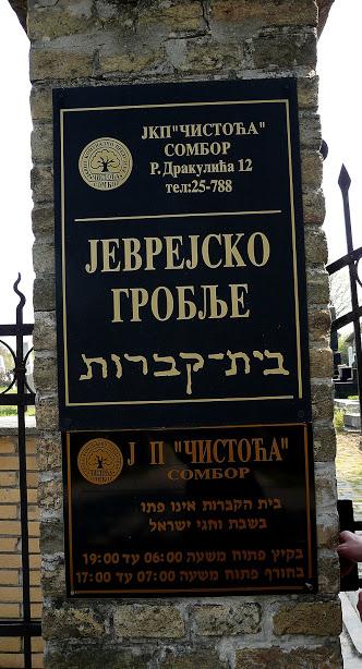 9 - Zombor_zsidótemető fotó Fogarassy Fanny